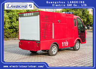 2 Seats Fire Engine Pumper Electri Freight Car With High Impact Fiber Glass + Sheet Metal Carriage